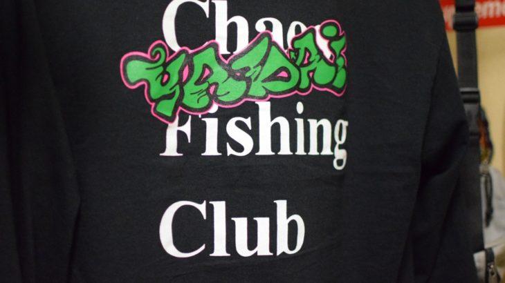 謎多きスケートブランド−カオスフィッシングクラブ【CHAOS FISHING CLUB】