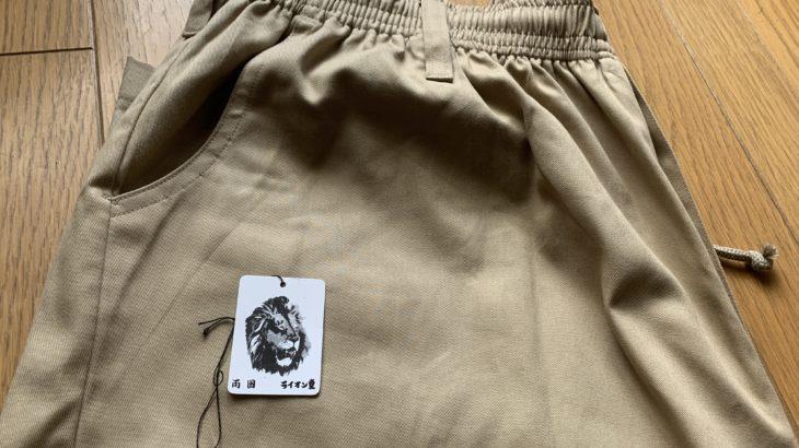 【6L・極太】ライオン堂のイージーパンツを買ってみた【太さ比較】