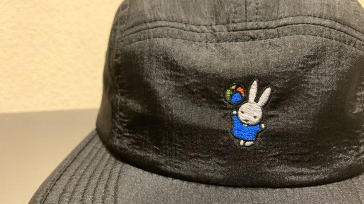 【Miffy】Pop Trading Companyのキャップ【ミッフィー】