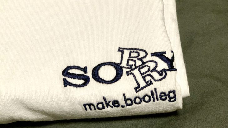 Sorry a bootleg programのブートTシャツ