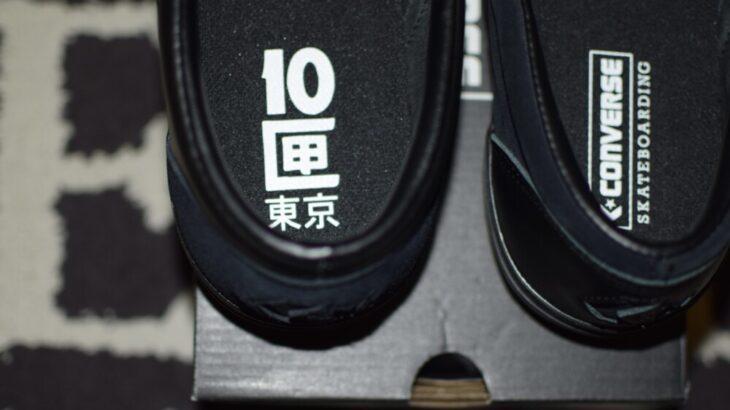 【10匣】TENBOX × CONVERSE SKATEBOARDING【スリッポン】